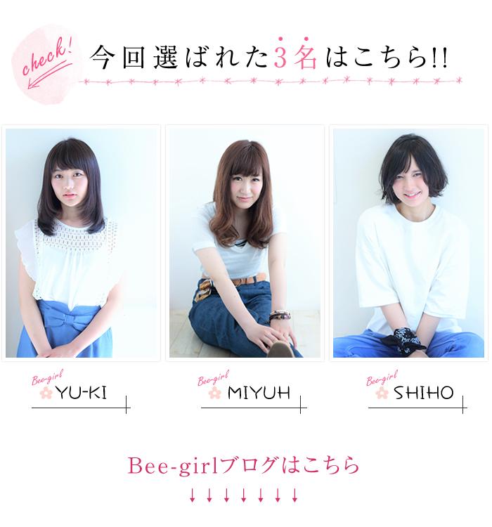bee-girl5
