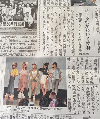news2-4