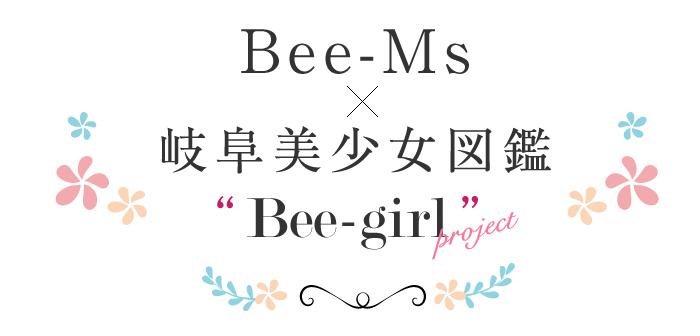 bee-g0-1